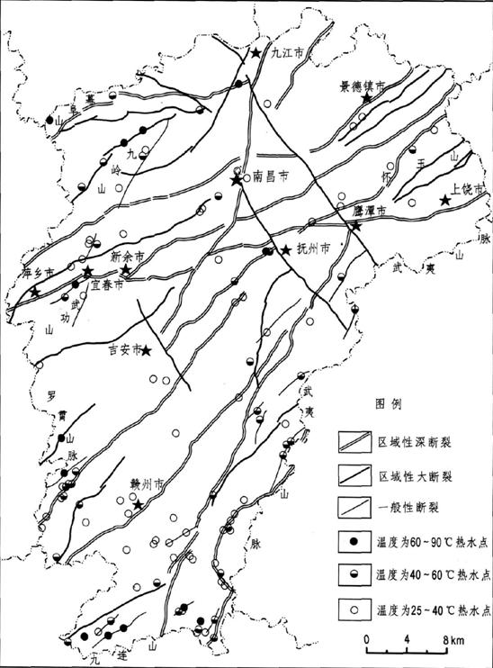 江西地热水形成与分布明显受断裂控制,且多呈带状分布,无层状热储,一般分布面积较小。江西温泉出露的位置或周围均可见断裂构造,这些断裂有的是区域性的深大断裂,也有的是次一级的断裂构造。据初步统计,深大断裂带或影响带出露温泉约40个,其中水温>60的5个,水温40~60的20个,水温<40的15个。次级断裂中出露温泉约25个,其中水温>60的4个,水温40~60的11个,水温<40的10个。还有的出露在更次一级断裂带或影响带上。断裂裂隙的存在有利于地下水的渗入补给且为地下水