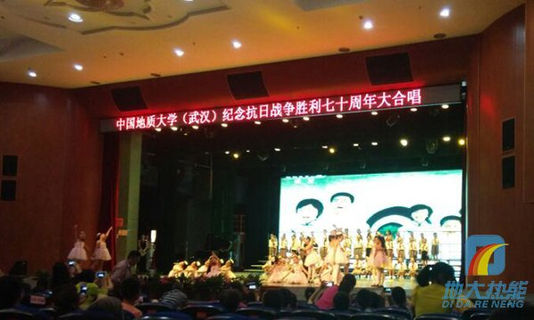 70周年大合唱